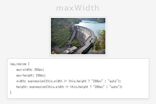 maxwidth